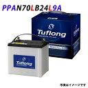 JP N-55/70B24L タフロング 日立 日立化成 新神戸電機 自動車バッテリー 自動車 バッテリー Tuflong アイドリングストップ [ XGP エコI…