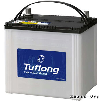 JPS-95120D26Lタフロング日立昭和電工本体