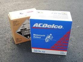 DB14L-A2 ACデルコ バイク バッテリー Delco YB14L-A2 FB14L-A2 GM14Z-3A 互換 純正品 DB14LーA2 送料無料
