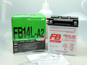 fb14l-a2_1