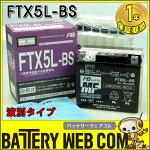 ftx5l-bs