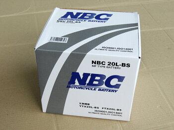 nbc-20l-bs_1