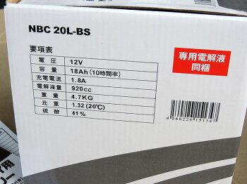 nbc-20l-bs_2