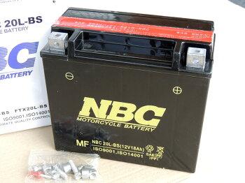 nbc-20l-bs_4