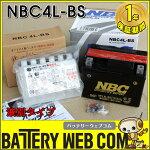 nbc-4l-bs