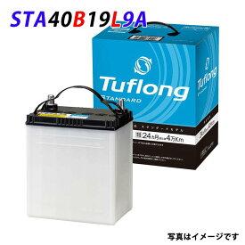 40B19L 日立化成 自動車 バッテリー Tuflong SUPER 日本製 JS40B19L 互換 34B19L 38B19L