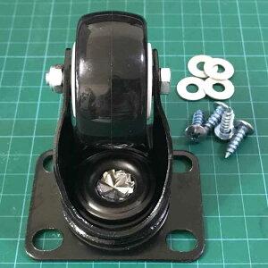 木製 平台車用 ウレタン 車輪 自在 キャスター タイヤ 4個セット ネジ ワッシャー 付き