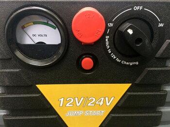 自動車整備工具【パワーブースター12/24V】