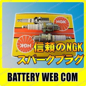 脱模BPR7HS 10瓶一套6422分的火花拴闪光插头NGK日本特殊陶业标准插头