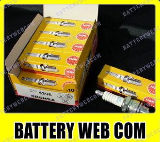288 yen spark plug NGK NGK Spark Plug per NGK spark plug R6HSA ten one