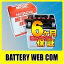 バッテリー 新神戸電機 オートバイ