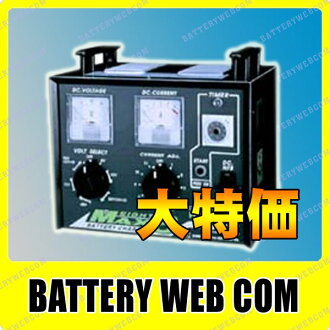 Battery charger battery - Japan is made by den gene car battery battery charger HRD-9610 many connections at the same time
