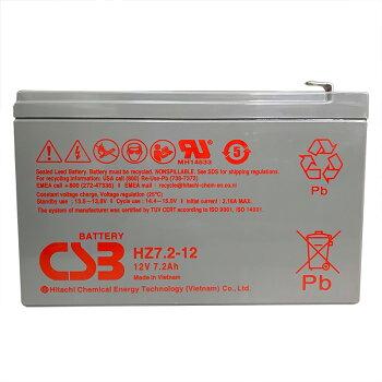 ■日立【新神戸電機】小型制御弁式鉛蓄電池正面