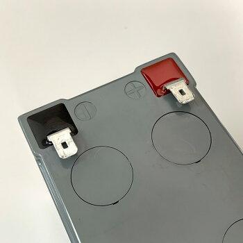 ■日立【新神戸電機】小型制御弁式鉛蓄電池端子