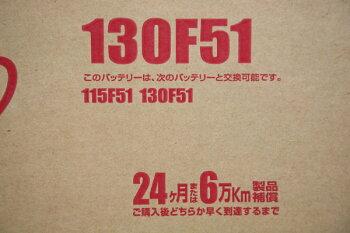 PRN-130F51_2