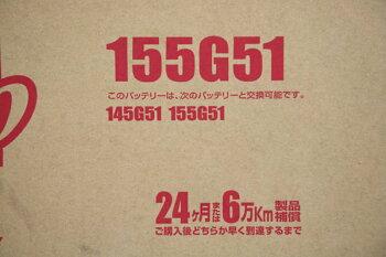 PRN-155G51