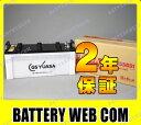 送料無料 GS ユアサ 155G51 PRODA NEO プローダ ネオ トラクタ 大型車 自動車 バッテリー 2年保証 PRN-155G51 / 145G51 互換