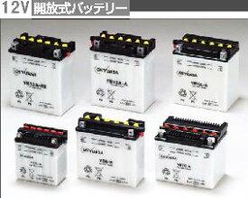 YB12A-A GS ユアサ 【開放式】 バイク 用 バッテリー 純正 正規品 GS YUASA YB12AーA 送料無料