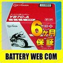 送料無料 YB7C-A GS ユアサ 【開放式】 バイク 用 バッテリー 純正 正規品 単車 バイク スクーター ジーエス YUASA YB7CーA