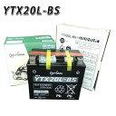 送料無料 YTX20L-BS GS ユアサ VRLA 【 制御弁式 液別タイプ 】 純正 正規品 傾斜搭載不可 横置き不可 バイク 用 バッテリー ジェット…