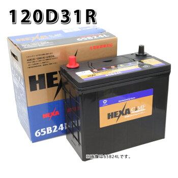 ■HE-115D31R