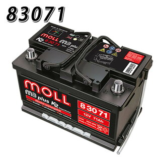 830-71 Mole MOLL automotive battery 2 year warranty car battery-