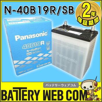 ■N-40B19R-SB