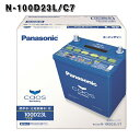 送料無料 100D23L パナソニック カオス6 バッテリー 3年保証 Panasonic CAOS N-100D23LC6 自動車 車 55D23L 65D23L 70D23L 75D23L 80D2…