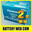 送料無料 95D31L パナソニック SB バッテリー 自動車 用 バッテリー 2年保証 車 Panasonic 95D31LSB