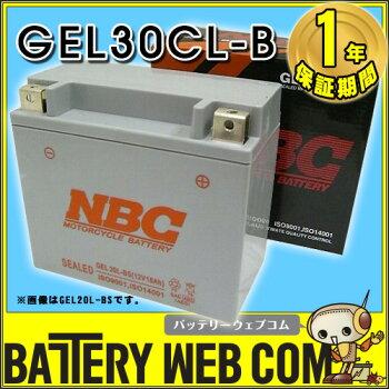 □NBC-GEL30CL-B