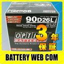 送料無料 120D26L 自動車 オプティマ バッテリー 3年保証 レッドトップ セット REDTOP 車