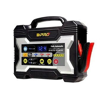 バッテリーチャージャーOP-BC02オメガプロ充電器1