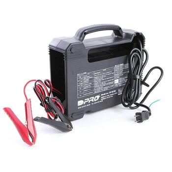 バッテリーチャージャーOP-BC02オメガプロ充電器2