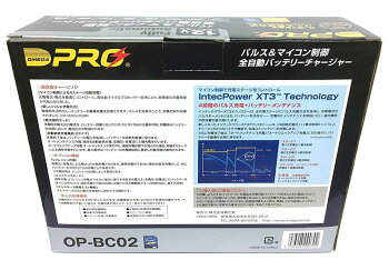 バッテリーチャージャーOP-BC02オメガプロ充電器箱反