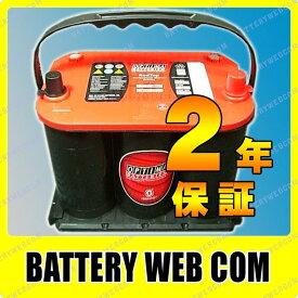 925S-L オプティマ 自動車 バッテリー 2年保証 レッドトップ REDTOP 車 送料無料