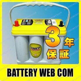 【 ポイント5倍 2019/9/19 20時〜2019/9/24 02時 】 YT-B24R オプティマ 自動車 バッテリー 3年保証 イエロートップ YELLOW TOP 車