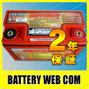 PC-545 オデッセイ 自動車 バッテリー 2年保証 ODYSSEY 車
