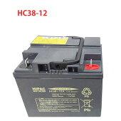 ■日立【新神戸電機】小型制御弁式鉛蓄電池