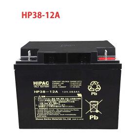日本製 国産 HP38-12A 日立 日立化成 ( 新神戸電機 ) 小型制御弁式鉛蓄電池 バッテリー エレベーター UPS エレベータ 無停電電源 防災 防犯システム機器 非常 灯 太陽光 ソーラー 発電 HP38ー12A 送料無料