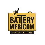 バッテリーウェブコム楽天市場店
