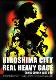 CAMEL CLUTCH / HIROSHIMA CITY REAL HEAVY GAGE 〜LAST DVD〜