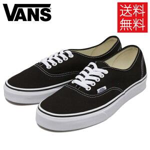 【送料無料】VANS AUTHENTIC スニーカー オーセンティック ブラック 黒 靴 VN000EE3BLK Black バンズ