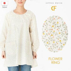 エプロン 小花 割烹着 M−Lサイズ f1ka02 割ぽう着 母の日 花柄 かわいい おしゃれ 綿100% 敬老の日 日本製 薄手 袖あり 体型カバー
