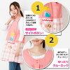 Gingham check Sidebottan cotton apron dis261-56/M-L size