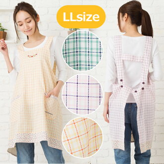 Kitchen embroidery H type apron LL size 151313 PL, BR, NV