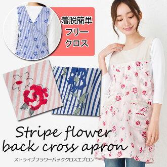 Polka dots cotton apron dis261-52/M-L size