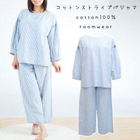 袖シャーリングストライプ 花刺しゅう入りルームウェアhr557 かわいい パジャマ おしゃれ ワンピース リラックスウェア