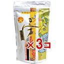 【送料無料】 ぎん茶 3袋セット/カルシウム/鉄分/健康茶/【あす楽対応】
