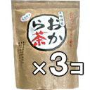《ポイント10倍&送料無料》 【本格焙煎 おから茶】 2.5g×70包×3個セット/大豆イソフラボン/イソフラボン/健康茶/【あす楽対応】/10P05Nov16
