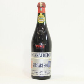 【1945年】バルバレスコ フォンタナフレッダ Barbaresco Fontanafredda イタリア・ピエモンテ州 赤ワイン ネビオーロ100% 750ml